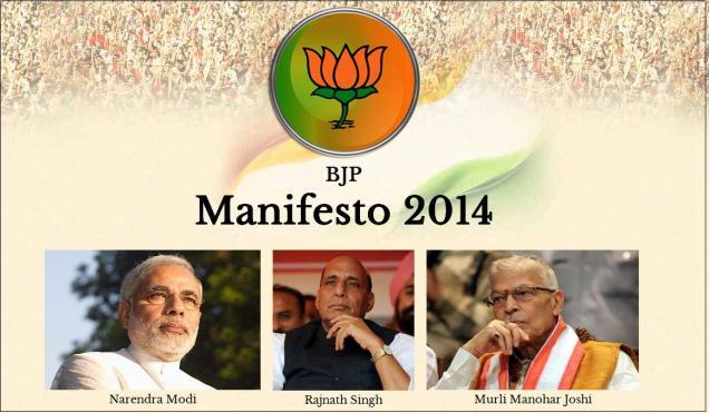 BJP  2014 Election Manifesto