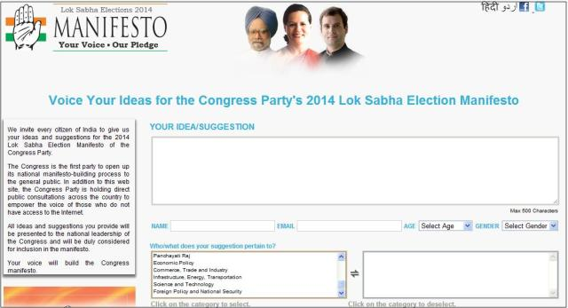 Congress 2014 Election Manifesto