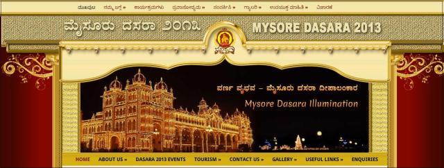 2013 Mysore Dasara